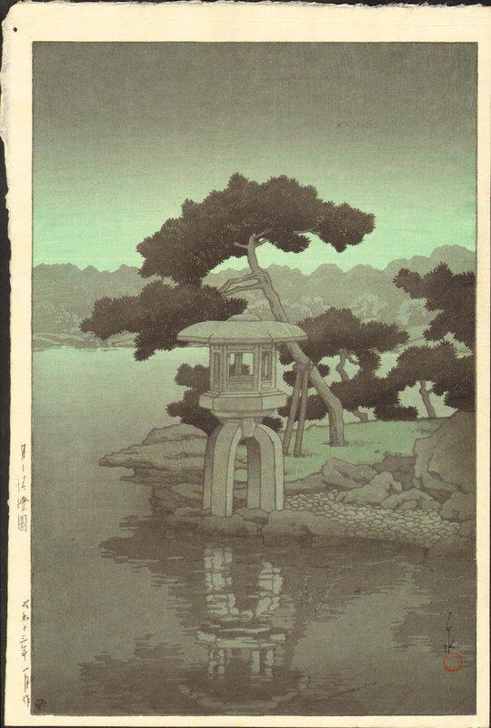Kawase Hasui Japanese Woodblock Print - Kiyosumi Garden SOLD
