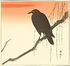 Seiko Japanese Woodblock Print  Crow in Orange Sky SOLD