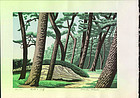 Koichi Maeda Japanese Woodblock Print - Pine Road
