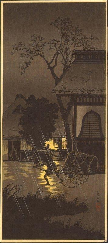 Takahashi Shotei Japanese Woodblock Print - Asagaya
