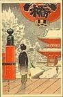 Tsuchiya Koitsu Woodblock Print - Sensoji SOLD