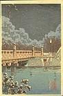 Tsuchiya Koitsu Woodblock Print - Benkei SOLD
