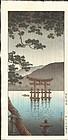 Tsuchiya Koitsu Woodblock Print - Aki Miyajima SOLD
