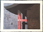 Kiyoshi Saito Rare Woodblock Print - Gate Horyuji Nara SOLD
