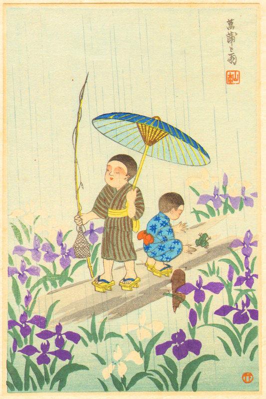 Yamamoto Japanese Woodblock Print - Irises in Rain