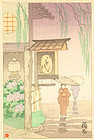 Japanese Woodblock Print - Walking in Rain
