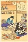 Japanese Woodblock Print - Woodblock Printers at Work