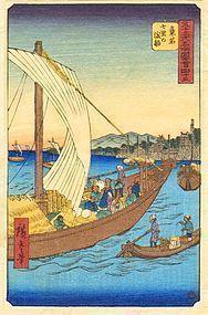 Hiroshige Japanese Woodblock Print - Ferry Boat