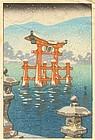 Koitsu Japanese Woodblock Print - Miyajima - Rare