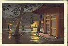 Tsuchiya Koitsu Japanese Woodblock Print - Sengakuji SOLD