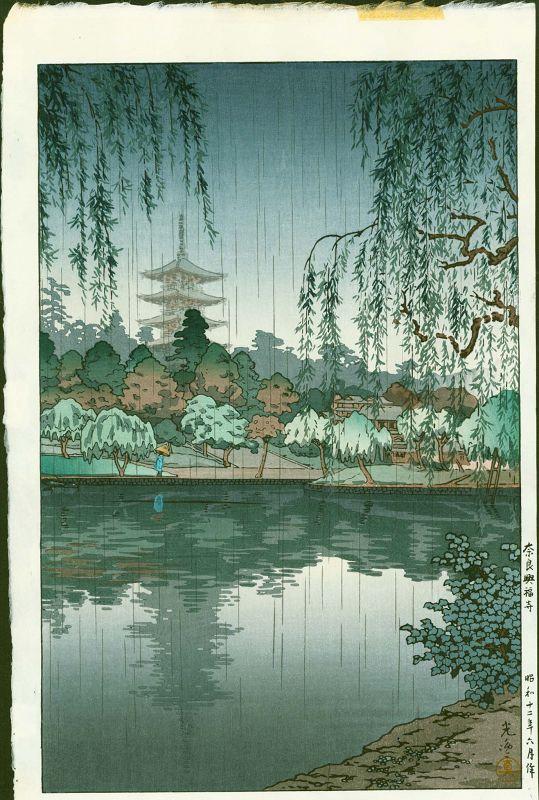 Tsuchiya Koitsu Japanese Woodblock Print - Nara Kofukuji