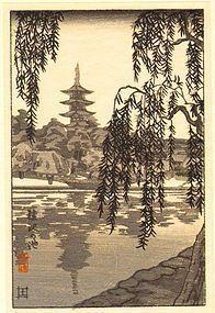 Tsuchiya Koitsu Japanese Woodblock Print - Sarusawa Pond