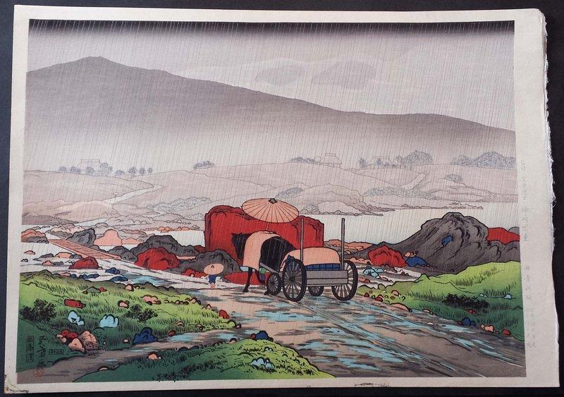 Hashiguchi Goyo Japanese Woodblock Print - Rain at Yabakei