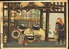Katsuhira Tokushi Japanese Woodblock Print - 1939 - Cooking Stove