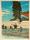 Takahashi Shotei Woodblock Print - Vegetable Peddler at Tomitori