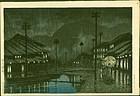 Kawase Hasui Woodblock Print - Shirozaki, Tajima 1924 SOLD