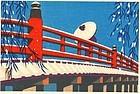 Yamamoto Tomokatsu Japanese Woodblock Print - Bridge in Snow