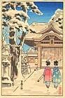 Koitsu Japanese Woodblock Print - Kyoto Kitano - Rare