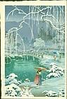 Tsuchiya Koitsu Japanese Woodblock Print - Maruyama Park SOLD