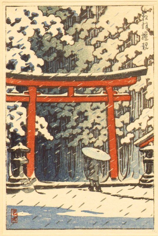 Kawase Hasui Woodblock Print - Torii Gate on a Snowy Day SOLD