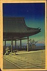 Kawase Hasui Woodblock Print - Kozu - 1924 First Ed. SOLD
