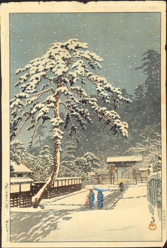 Kawase Hasui Woodblock Print - Ikegami Honmonji 1931 1st Ed. SOLD