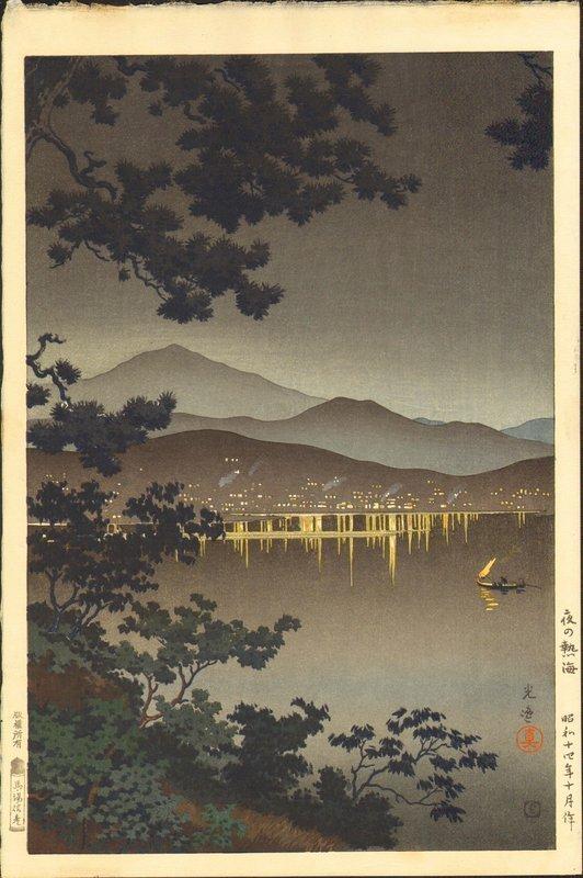 Tsuchiya Koitsu Japanese Woodblock Print - Midnight Scene at Atami