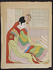 Paul Jacoulet Woodblock Print - La Mariée, Seoul, Corée SOLD