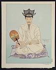 Paul Jacoulet Woodblock Print - Les Vieux Manuscrits, Corée SOLD