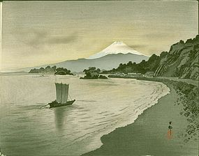 Ohara Koson Japanese WoodblockPrint -Fuji - Sailing boat RARE SOLD