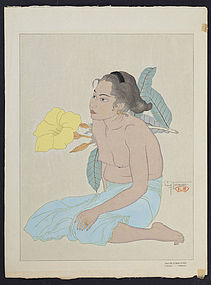 Paul Jacoulet Japanese Woodblock Print - Young Girl, Hibiscus 1st ed.