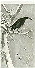 Ohara Koson Japanese Woodblock Print - Jungle Crow on a Snowy Branch