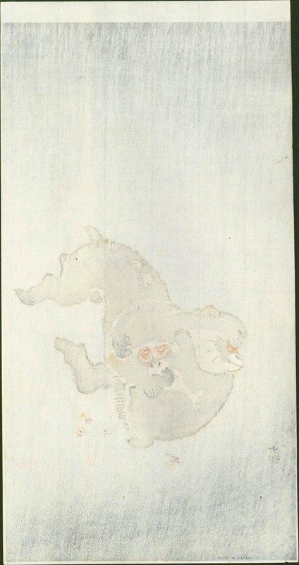 Ohara Koson Japanese Woodblock Print - Playing Monkeys