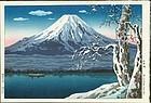 Tsuchiya Koitsu Japanese Woodblock Print - Lake Yamanaka - Fuji