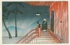 Takahashi Shotei Woodblock Japanese Print - Temple in Rain SOLD