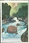 Hiroshi Yoshida Woodblock Print - Kurobe River 1926 - jizuri SOLD