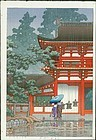 Kawase Hasui Woodblock Print - Nara, Kasuga Shrine in Rain