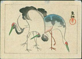Ogata Korin Japanese Woodblock Print - The Cranes