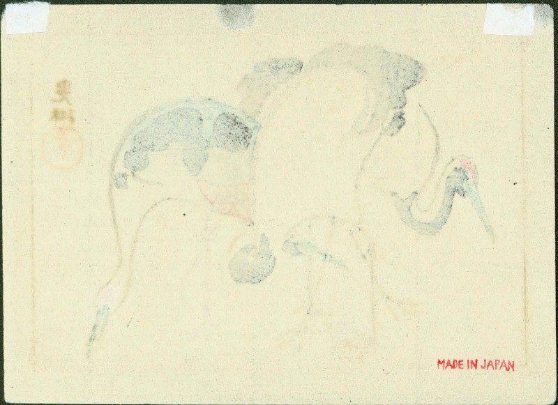 Ogata Korin Japanese Woodblock Print - The Cranes SOLD
