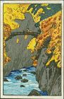 Takahashi Shotei Japanese Woodblock Print - Monkey Bridge SOLD