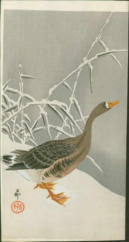 Ohara Koson Japanese Woodblock Print - Goose and Reeds