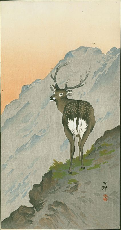 Ohara Koson Japanese Woodblock Print - Deer in mountains
