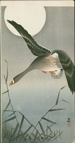 Ohara Koson Japanese Woodblock Print - Flying Goose and Full Moon RARE