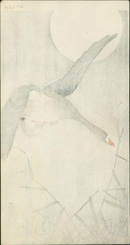 Ohara Koson Japanese Woodblock Print - Flying Goose and Full Moon RARE