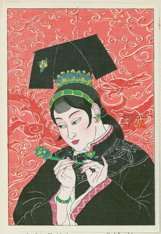 Paul Jacoulet Japanese Woodblock Print - Les Jades, Mandchoukuo