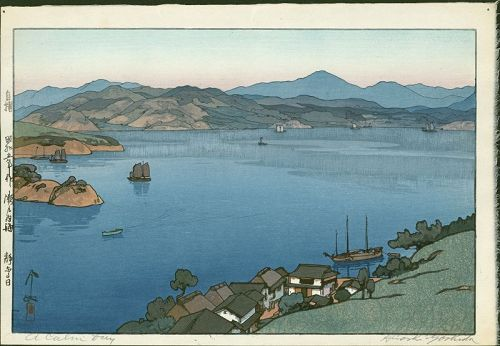 Hiroshi Yoshida Woodblock Print - A Calm Day, 1930 - Jizuri seal