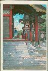 Kawase Hasui Japanese Woodblock Print - Meguro Fudo
