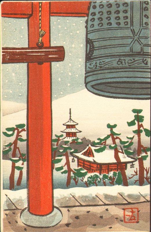 Kikuchi Yuichi Japanese Woodblock Print - Bell