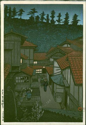 Hasui Kawase Japanese Woodblock Print - Hot Springs 1924 first ed.