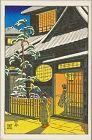 Tsuchiya Koitsu Japanese Woodblock Print - Yotsuya